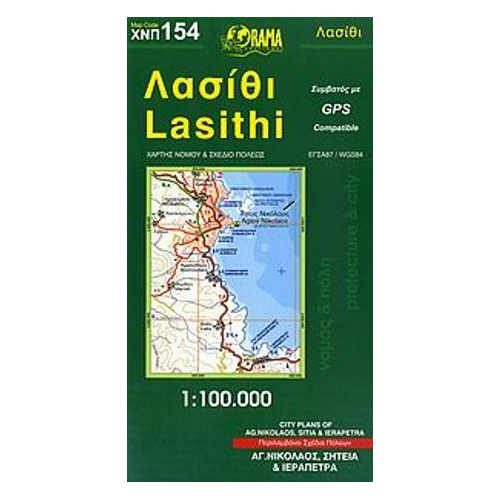 CRETAN MAPS CRETE,churches, chapels and monasteries, trigonometric points with the exact altitude camping, archaeological sites, caves, fountains and springs, stampings of settlements (villages-cities)