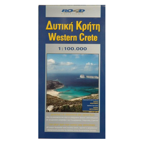 CRETAN BOOKS CRETE,a map of Crete,traveller, archaeological sites, monasteries, country chapels and castlesside trails, the mountain refuges, the mountain peaks, the canyons and the gorges,
