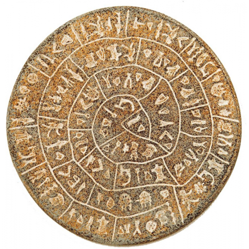 Phaistos Disk without base,disc of Festos,Phaistos disc,disc of phaistos,ancient scripts,