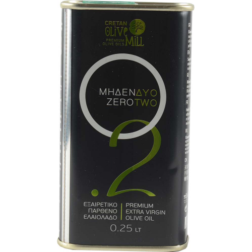 Metal container 0.2 250ml,olive oil in container,ελαιουργείο,olive oil from Crete,eat olive oil,