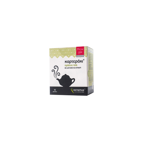 tasty and digestive tea,ideal tonic for the stomach,Green tea,dictamus and thyme,UNFLAVOURED TEA,