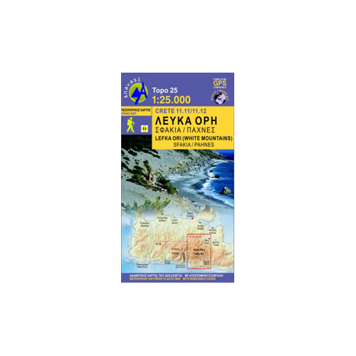 Lefka Ori (White Mountains) -Sfakia-Pahnes,Trekking routes and trekking in the gorges, map with waterproof paper,